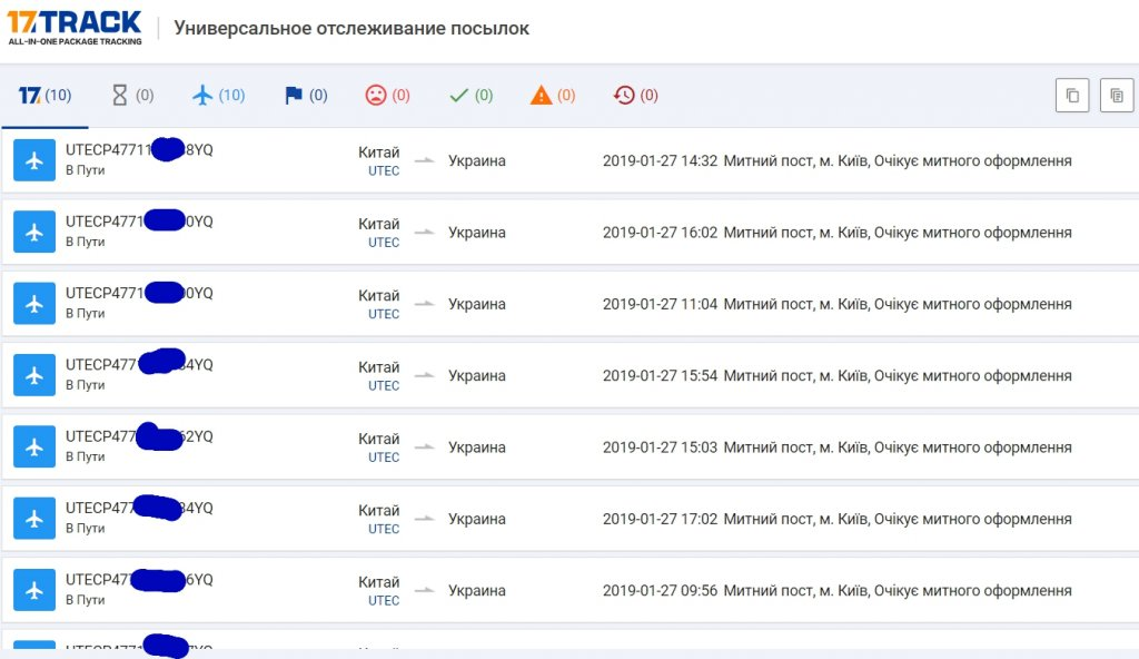 UTEC Express - 34 дня куча посылок с Gearbest без движения по вине UTEC