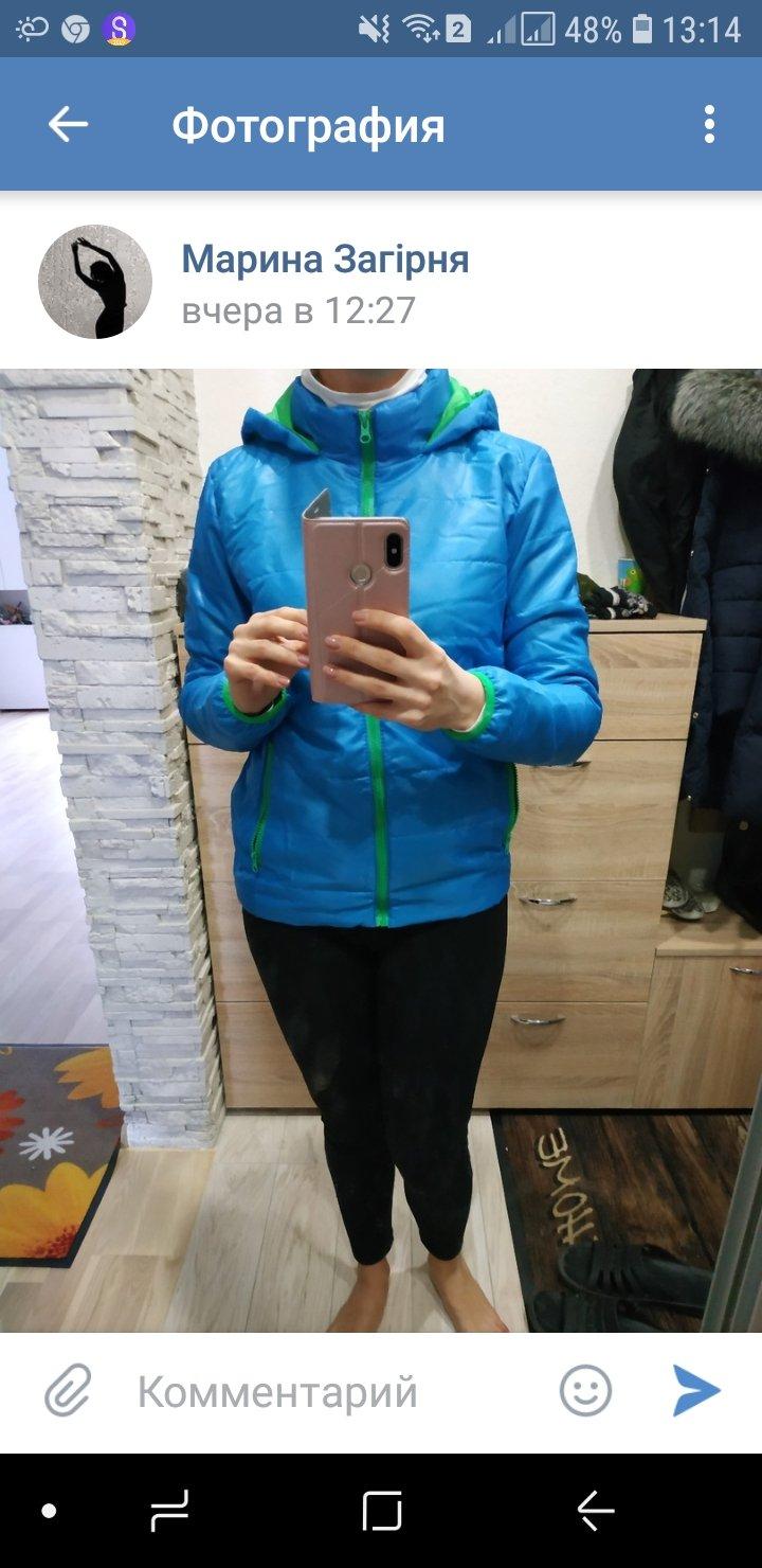 Bonprix - Обожаю куртки БП..дешевле сложно найти!