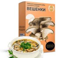 Набор для выращивания грибов Домашняя Грибница - Советую