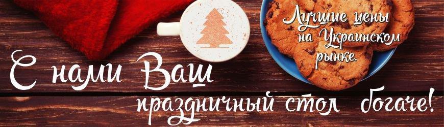 Торбафуд - кофе и чай приправы и специи оптом Подробнее: https://torbafood.com.ua/ отзывы - Торбафуд - кофе и чай оптом