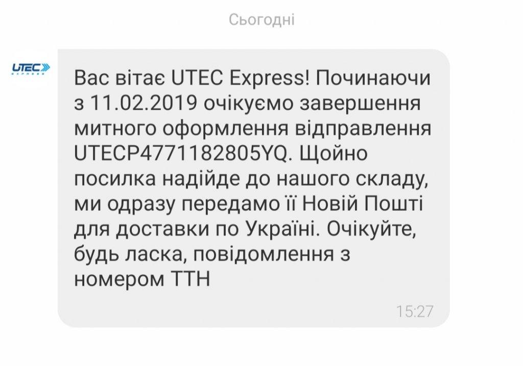 UTEC Express - .