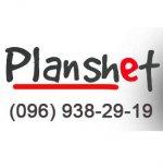 planshet.site интернет-магазин отзывы