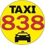 Такси 838