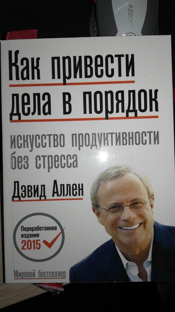 Книжный магазин bookovka - Больше не закажу в этом магазине и никому не посоветую.