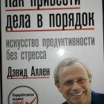 Книжный магазин bookovka отзывы