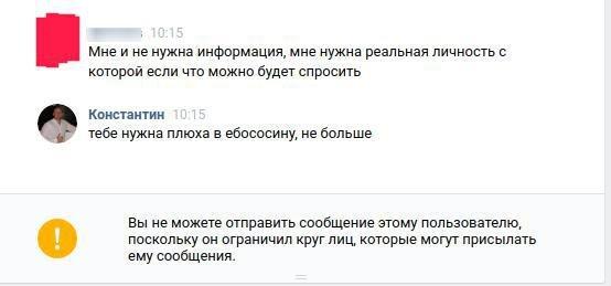 Константин Плугарев продавец - Ваш любимый продавец
