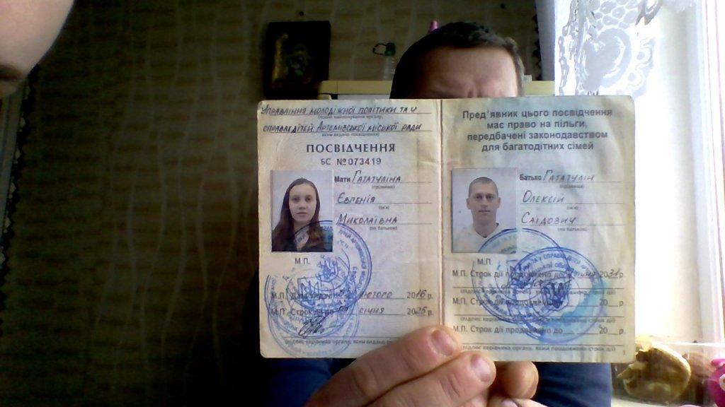 Международный благотворительный фонд «Украина 3000» - помогите купить квартиру многодетной семье
