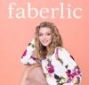 Фаберлик/Faberlic одежда отзывы