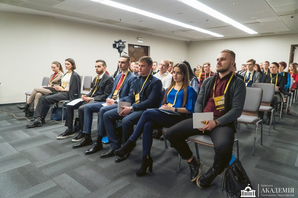 Киевская Академия Политических Перспектив - Самые крутые три дня в моей жизни в КАПП