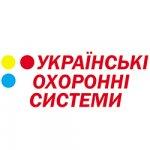 """ООО """"Украинские охранные системы"""" отзывы"""