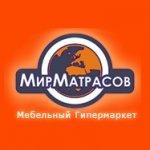 МИР МАТРАСОВ интернет-магазин (Днепр) відгуки