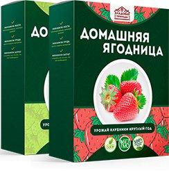 Домашняя ягодница - Не рекомендую