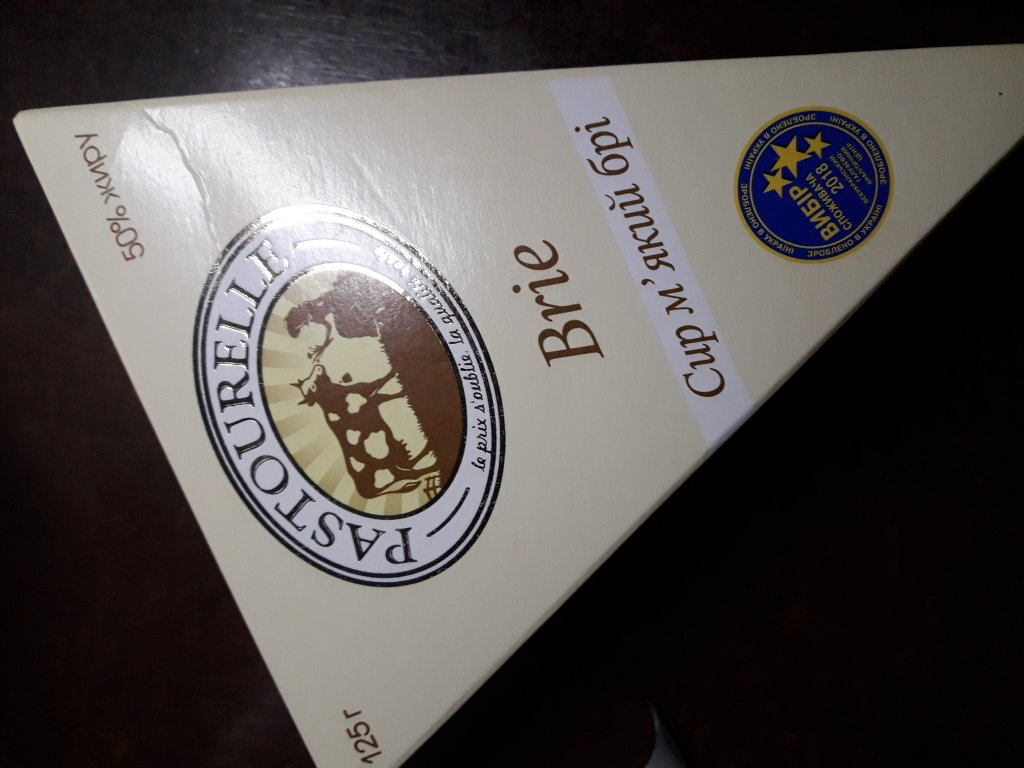 Сыр Pastourelle Brie - Вкуснейший бри на планете!