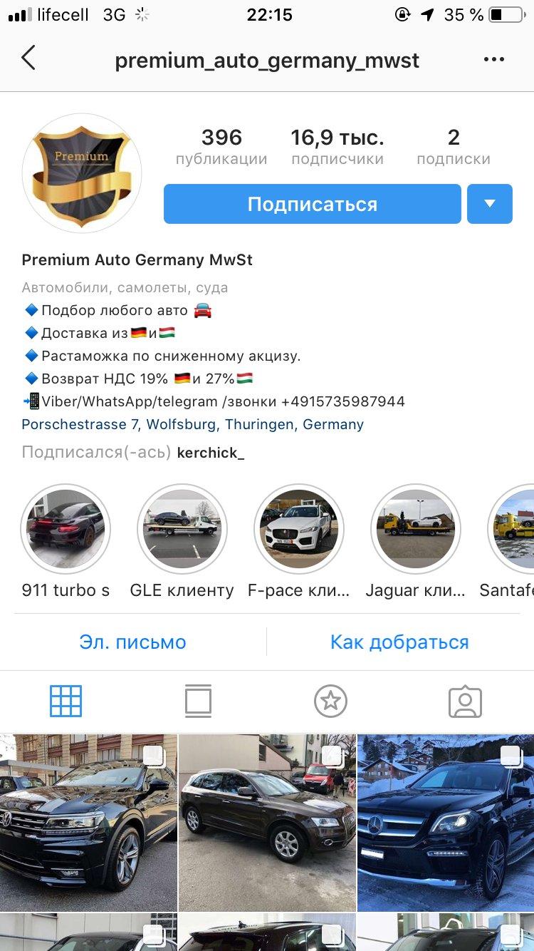 Автоимперия - premium_auto_germany_mwsr - килалово
