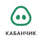 Кабанчик (Kabanchik.ua) - онлайн сервис заказа услуг