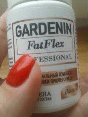 Препарат для похудения Gardenin FatFlex - Опять худеем на Синефрине