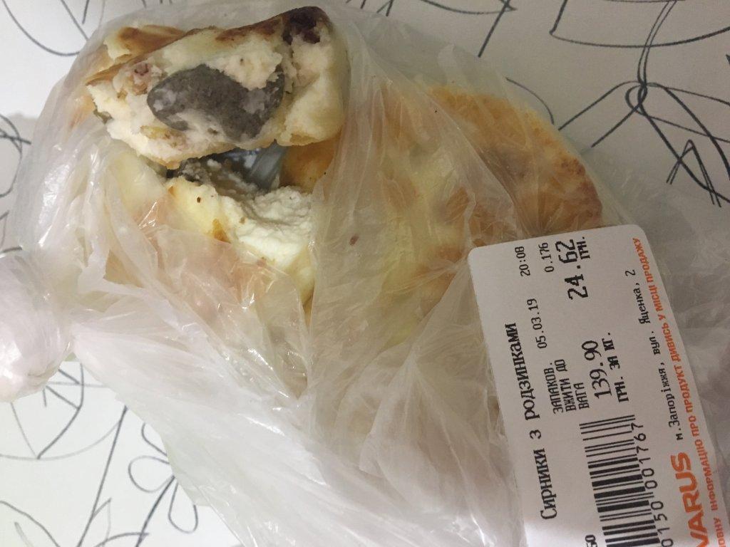 Varus market, Запорожье - Вместо изюма в сырниках кусок камня