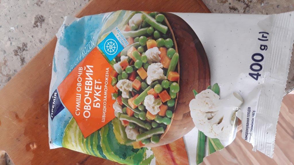 Премія - Гнилая овощная смесь