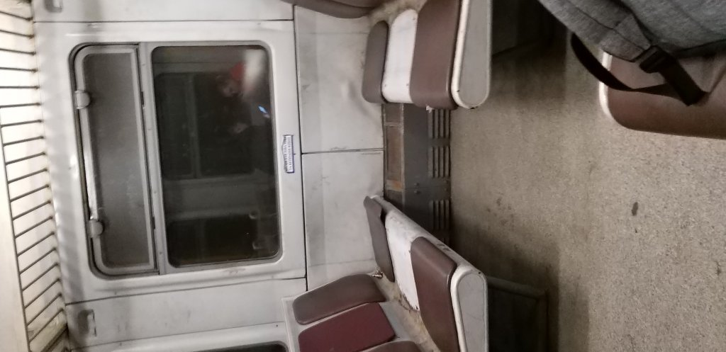 Укрзализныця (Укрзалізниця) - Как выглядит электричка с Березани до Киева!!!