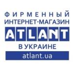 Фирменный интернет-магазин ATLANT в Украине