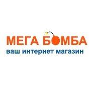 megabomba.com.ua интернет-магазин