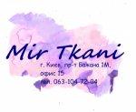Интернет-магазин Mir Tkani отзывы