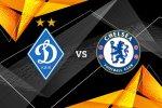 Динамо - Челси 1/8 Лиги Европы отзывы