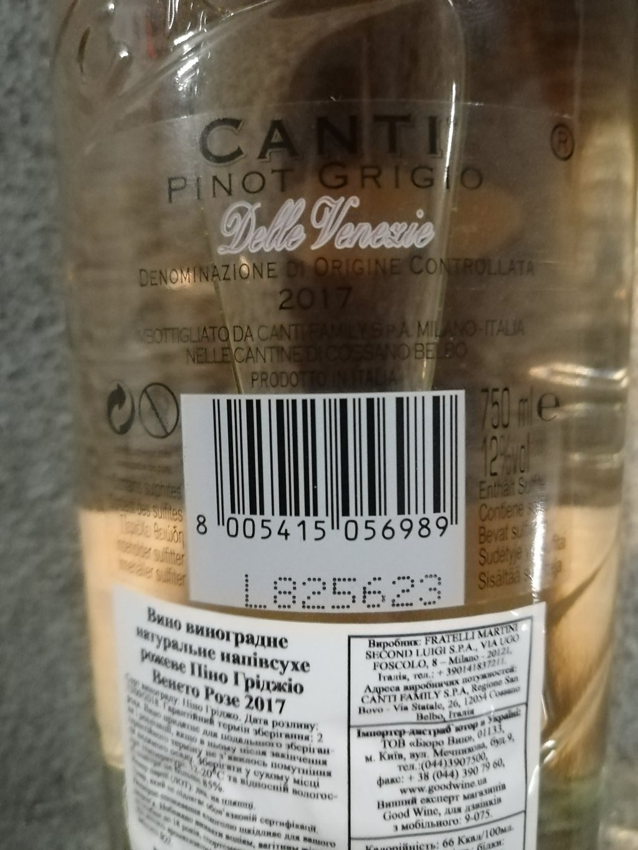 Good Wine - Кидалы-махинаторы