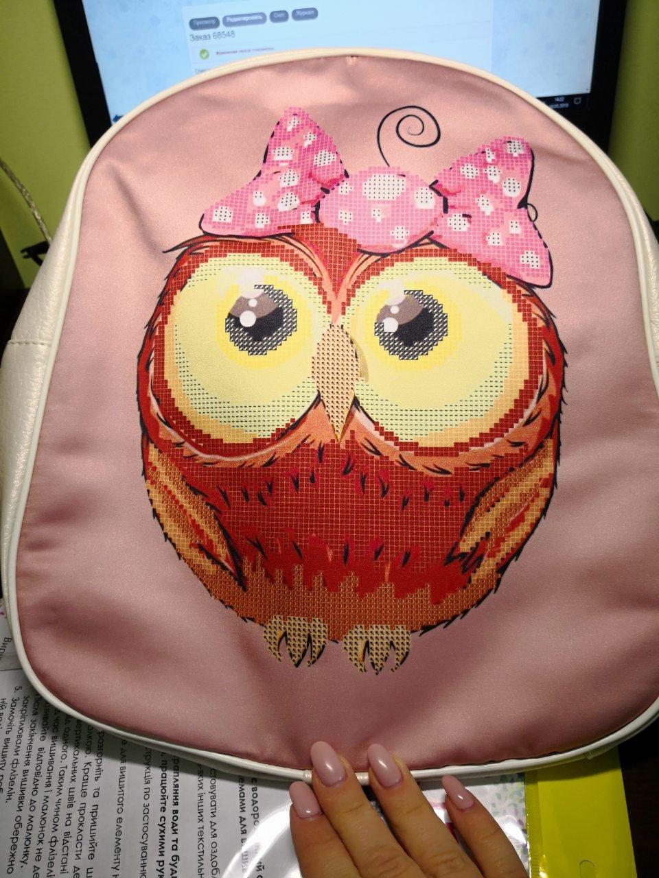 Иголочка интернет-магазин (igolochka.com.ua) - Вот такую сову я вышила на сумочке дочери