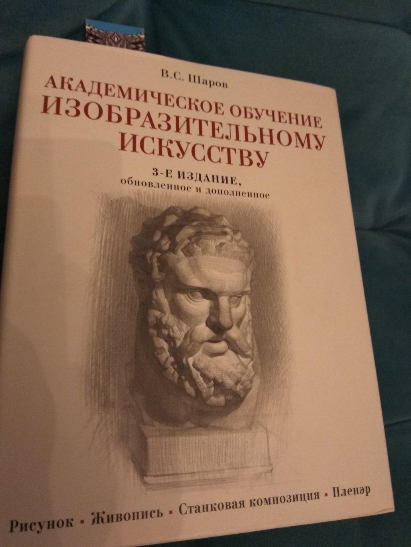 Книжный интернет-магазин Книготопия - Спасибо за книгу