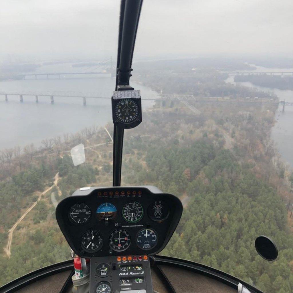 Donum - Полет на вертолете