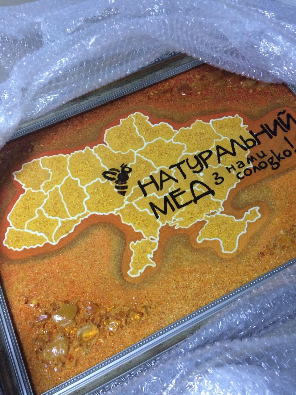Интернет-магазин Янтарная Долина - Логотип из янтаря