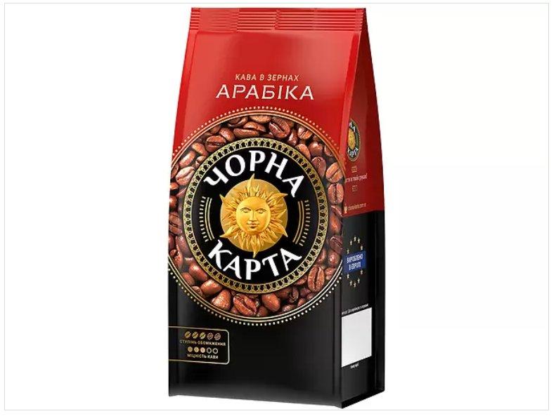 Кофе в зёрнах ТМ Чёрная карта - Кофе Чёрная карта арабика в зёрнах.