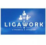 Liga work отзывы