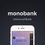 Monobank (Монобанк)
