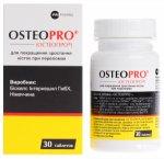 Препарат кальция Остеопро отзывы