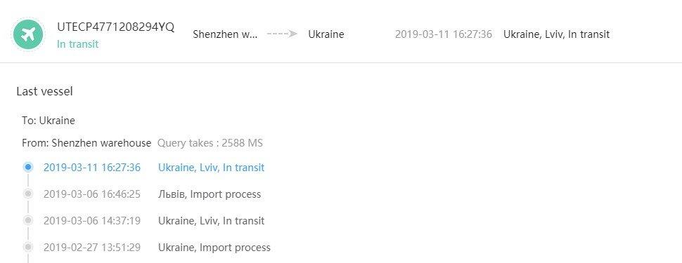 UTEC Express - UTECP4771208294YQ