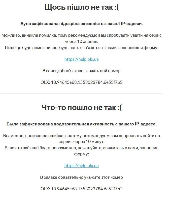 Космолот (Kosmolot) - сеть наземных клубов - Неадекватні жлоби ∞!!