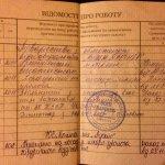 Про Кибер Клинику Спиженко отзывы