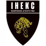Охранное агентство «ИНЭКС» отзывы