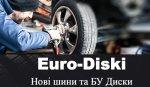 Euro-Diski интернет-магазин отзывы