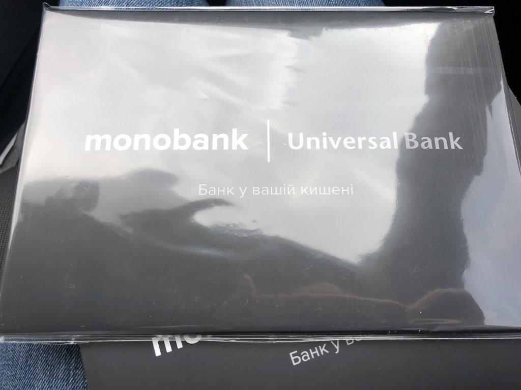 Monobank (Монобанк) - Мне Монобанк пока импонирует