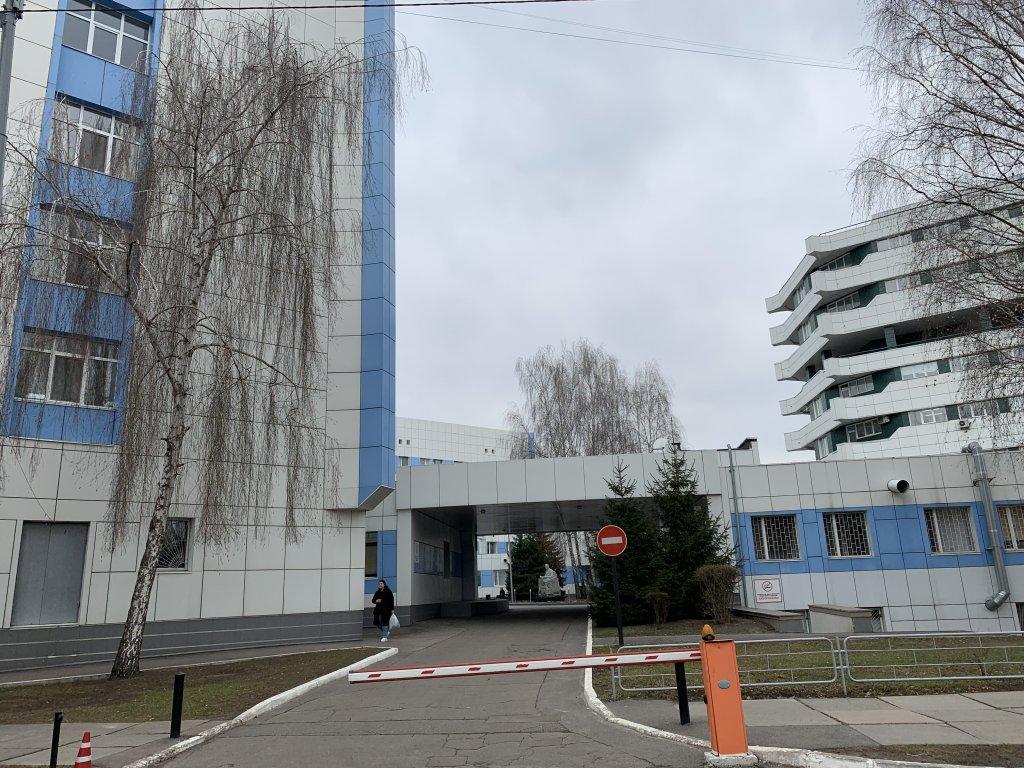 Национальный институт хирургии и трансплантологии им. А.А. Шалимова - Дорого, качественно