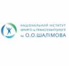 Национальный институт хирургии и трансплантологии им. А.А. Шалимова отзывы