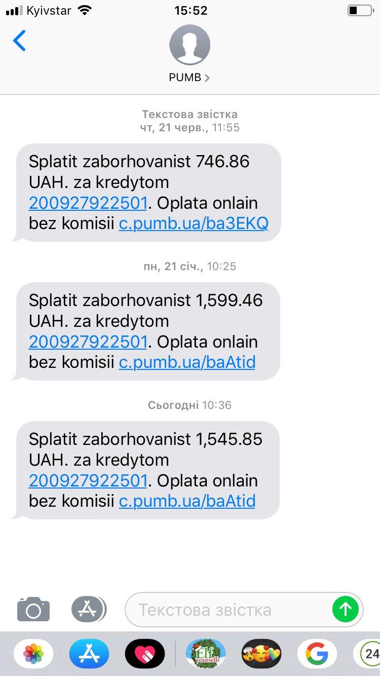 сервиса credit24.org.ua отзывы где взять быстрый кредит без процентов