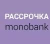 """Монобанк """"Рассрочка"""" отзывы"""