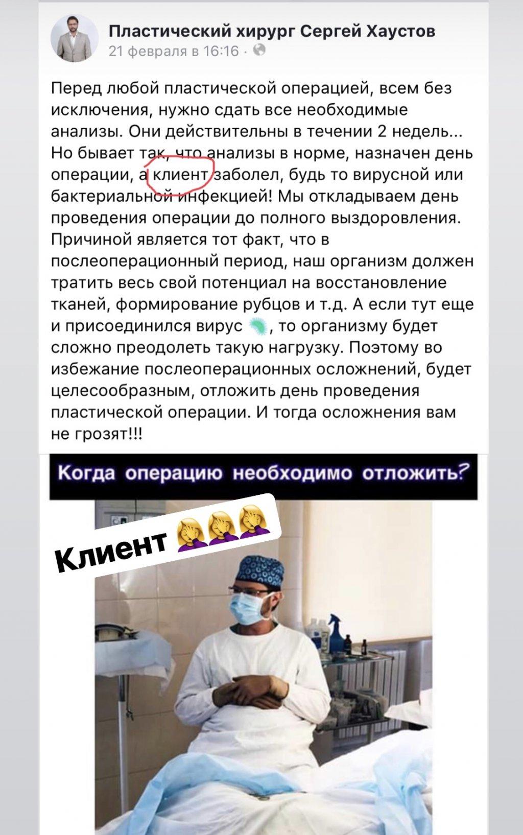 Клиника пластической хирургии Хаустова С.А. - Грудь от Хаустова Сергея Александровича