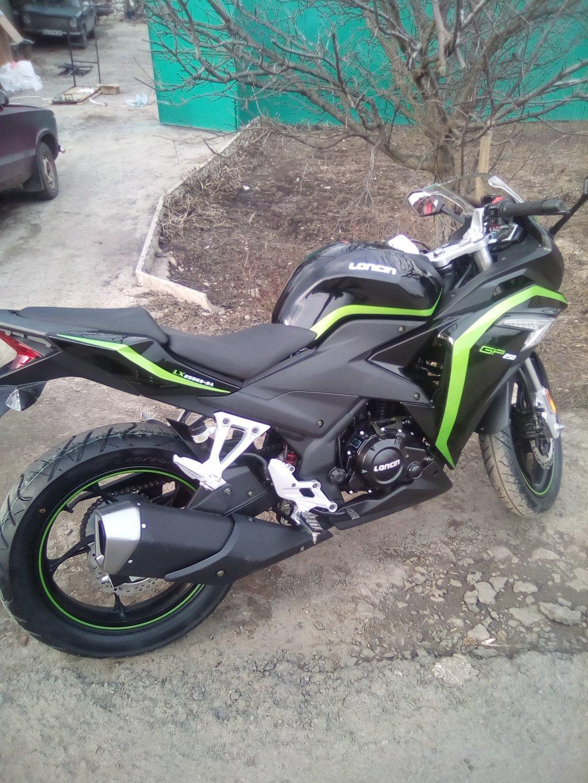 Пробензо - Мотоцикл Loncin
