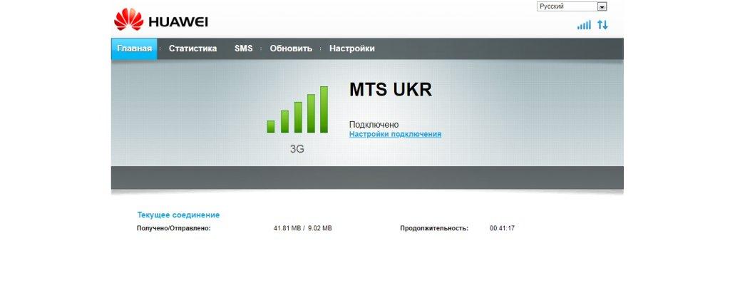 Vodafone Украина - мошенники а не безлим интернет