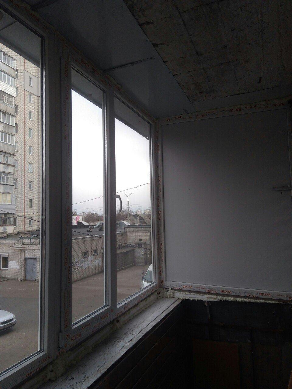 ROTTA - Ротта Чернигов